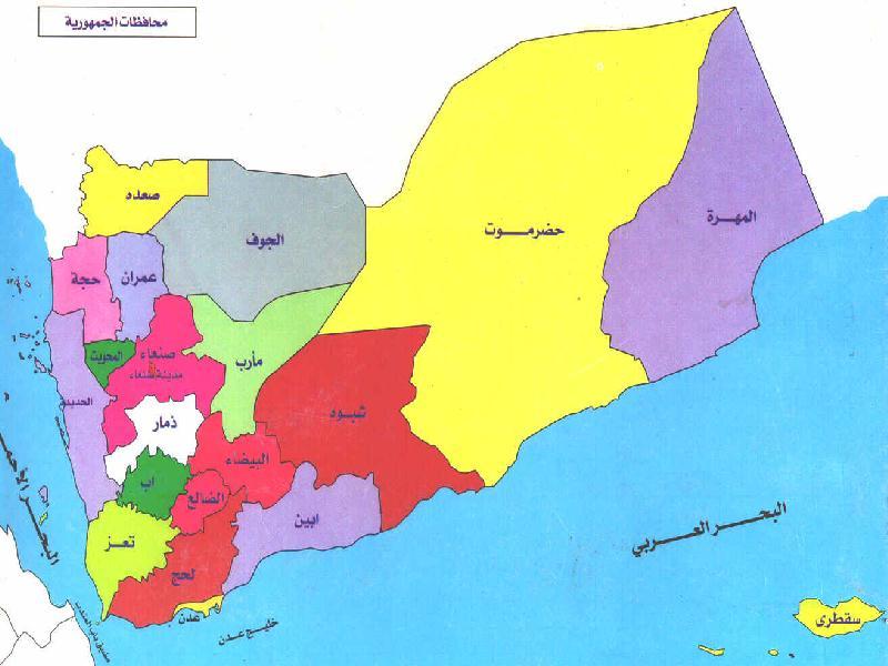 خريطة اليمن صماء السياحية و السياسية مفصلة بالتفصيل كاملة بالعربي govmap.jpg