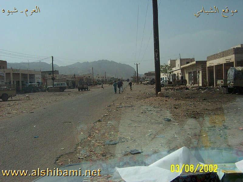 صور  من  بلادي اليمن  الحبيب 200