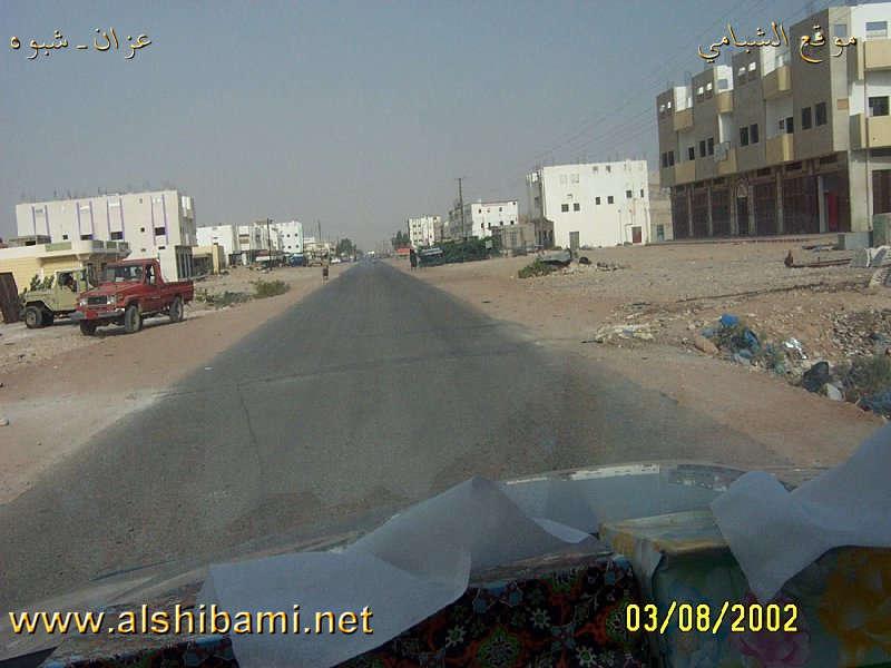 صور  من  بلادي اليمن  الحبيب 202