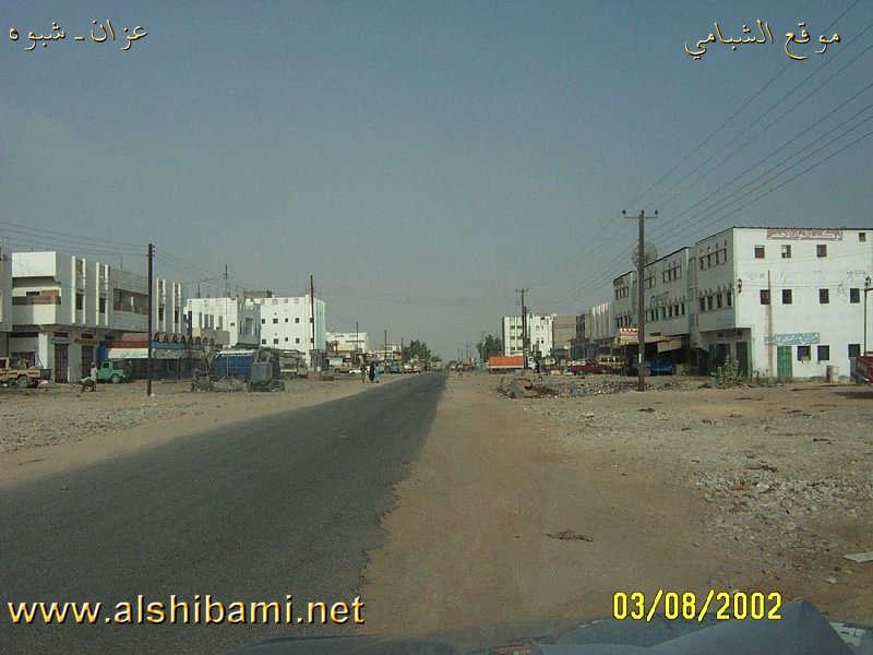 صور  من  بلادي اليمن  الحبيب 203